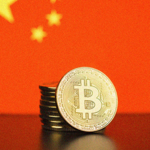 Blockchain in China slows down, is it for better in 2020?