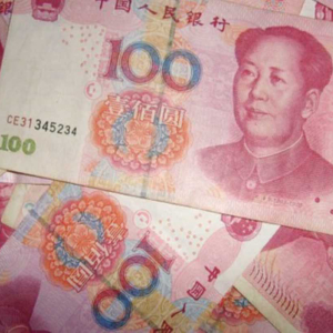 Digital Yuan creation on course, People's Bank of China