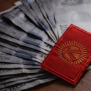 Kyrgyzstan central bank develops draft for crypto regulation