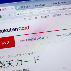 Japan's Rakuten Launches Crypto Exchange