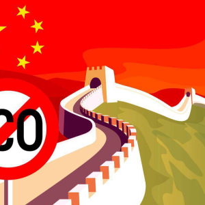 Another High-Profile ICO in China Faces Trouble with the Law