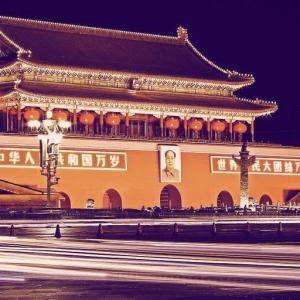 Bank runs in China spur checks on big cash transactions