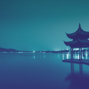 How China is using blockchain technology