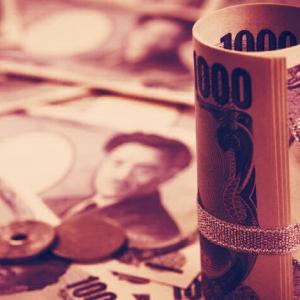 Bank of Japan prepares for unlimited quantitative easing