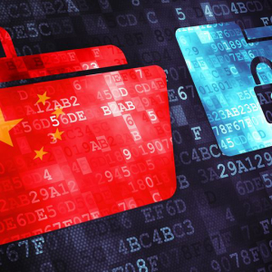 China Seeks To Utilize Blockchain Technology To Store Forensic Evidence