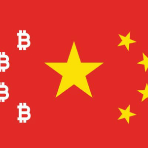 China's Central Bank Gearing Up to Crack Down Crypto Trading