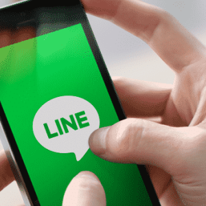 Line Launches US-Based Crypto Exchange, Shutters BitBox