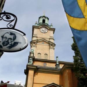 Swedish Central Bank to Test Launch e-Krona on R3's Corda