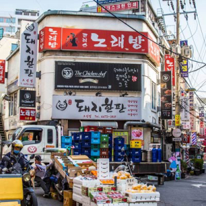 South Korea May Re-Legalise Some ICOs
