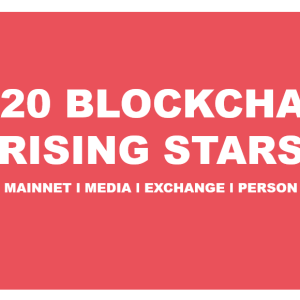 2020 Blockchain Raising Stars 8