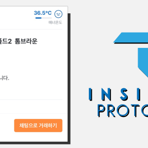 What Happened in Korea Cryptocurrency Market With Insight Protocol?