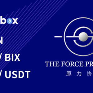 Bibox Orbit Successfully Registers Strong BIX Community Participation, Lists New Trading Pairs