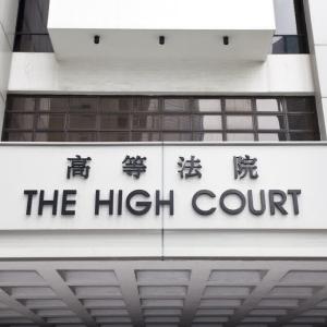 Binance Case Update: Hong Kong High Court Rules in Favour of Zhao Changpeng