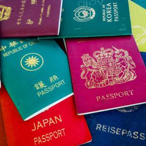 South Korean Crypto Platform ICON Launches Decentralized Passport Service