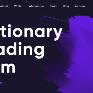 What Is Aphelion Cryptocurrency?
