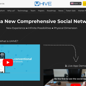 What Is Uhive?