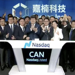World's First Bitcoin IPO Starts Trading
