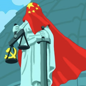 China Wants to Censor the Blockchain Now