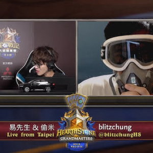 "Gods Unchained Goes Viral After Blizzard Bans Top Player For Saying ""Liberate Hong Kong"""