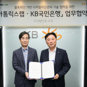 South Korea's Biggest Bank Teams Up with Ethereum Startup For Custody Solutions