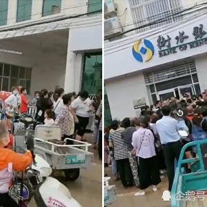 Shanghai Stocks Fall Amid Bankruns in China